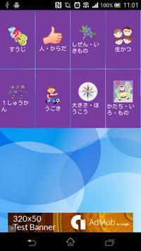 小学2年生の漢字帳 poster