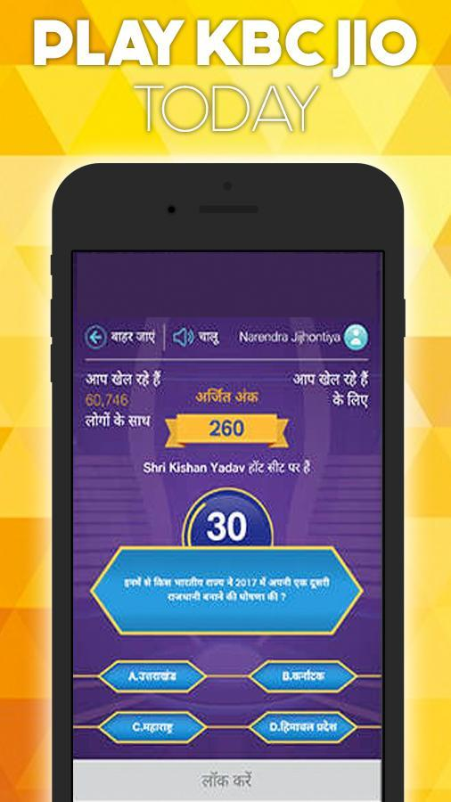 KBC Jio Chat - Play KBC JIO for Android - APK Download