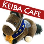 競馬ニュース無料のKEIBA CAFE icon