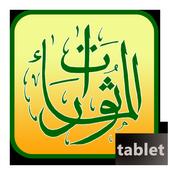 m-Mathurat tablet icon