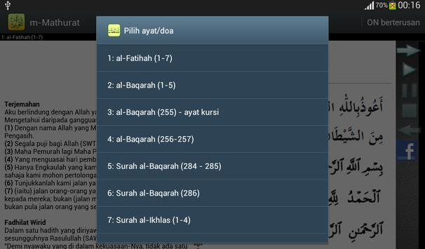 m-Mathurat tablet apk screenshot