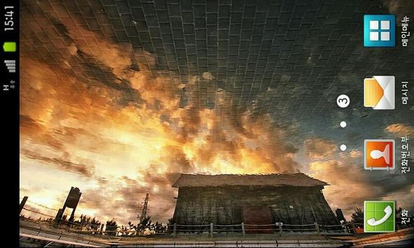 HD Free wallpaper [kissphoto] apk screenshot