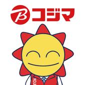 コジマ icon