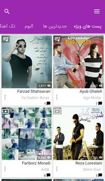 Kord Music poster