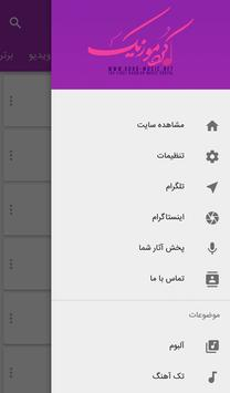 Kord Music apk screenshot
