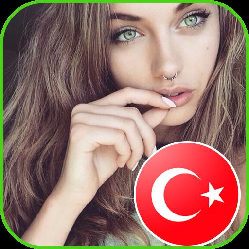 تعلم اللغة التركية  بدون انترنيت