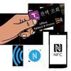Shows T-money card balance icono