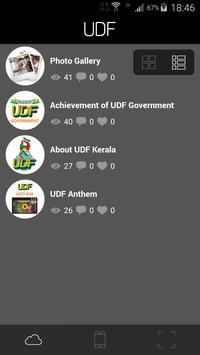UDF screenshot 1