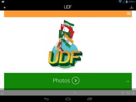 UDF screenshot 5