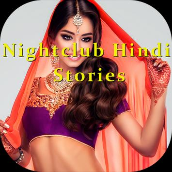 Nightclub Hindi Stories poster