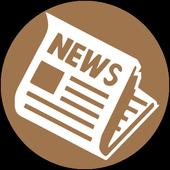 PakNews: Pakistan best news app Urdu and English icon