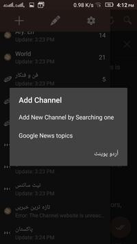 PakNews: Pakistan best news app Urdu and English screenshot 5