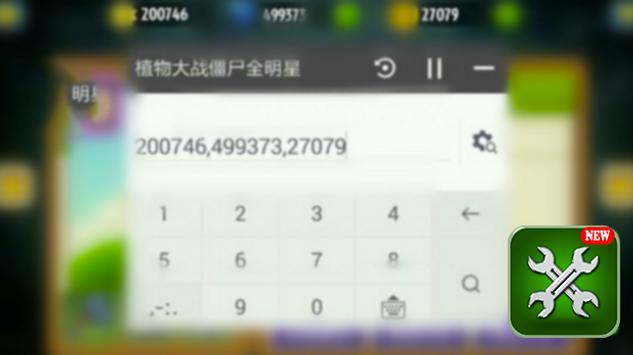 SB Tool Game Hacker Joke screenshot 1
