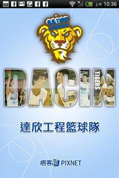 達欣工程籃球隊 poster