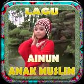 Lagu Ainun Musik Anak Islami Lengkap icon
