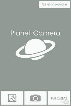 Planet camera poster
