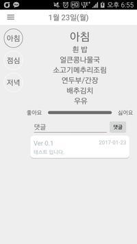게임고 마스터 - KGMaster poster
