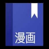 OpenManga - Чтение манги icon
