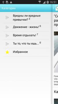 Health Management apk screenshot