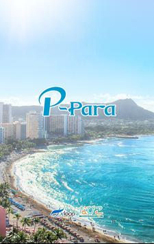 ハワイアンショップ【P-Para】 screenshot 10