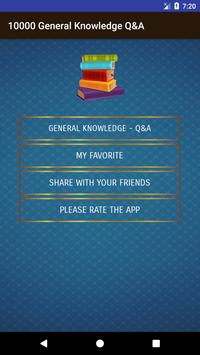 General Knowledge : 10000  Questions & Answers apk screenshot