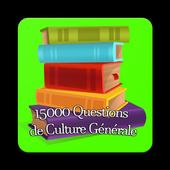 Culture Générale - 15000 Questions et Réponses icon