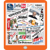 Kolkata Newspapers icon