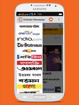 Kolkata Newspapers apk screenshot