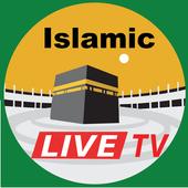 Islamic Live TV icon