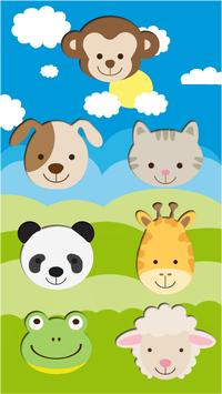 Animal Sounds For Babies screenshot 1