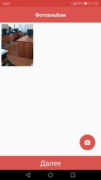 Acosta report apk screenshot