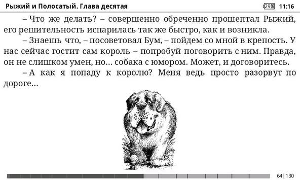 Nomad Reader apk screenshot