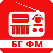 Онлайн радио България: Българските радиостанции icon