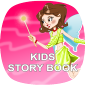 Kids Story Book (With audio) icon