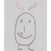 Hahnenmoos Eier App icon