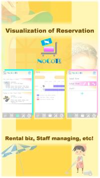 NOCOTE apk screenshot
