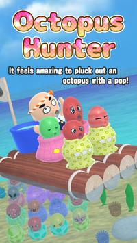 Octopus Hunter 3D Simulator screenshot 11