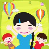 Kids World icon