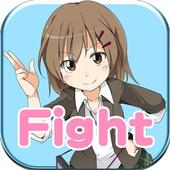 無料アクションゲーム プロ生ちゃんFight アイコン