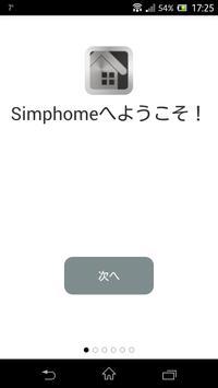 Simphome poster