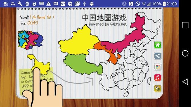 China map puzzle game free descarga apk gratis educativos juego china map puzzle game free captura de pantalla de la apk gumiabroncs Gallery