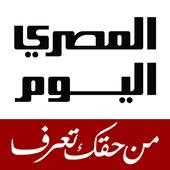 AlMasryAlyoum icon