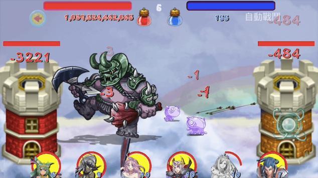 Fire in a World : LBS GPS War Tower Defense apk screenshot