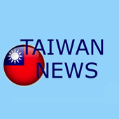TaiwanNews icon