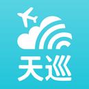 天巡 - Skyscanner 全球机票 APK