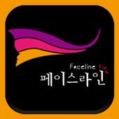 마노헤어 icon