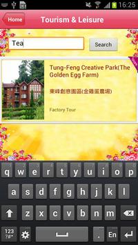 Hsinchu English Ready (竹縣英語通) screenshot 1