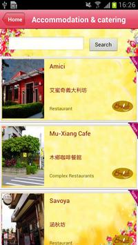 Hsinchu English Ready (竹縣英語通) screenshot 2