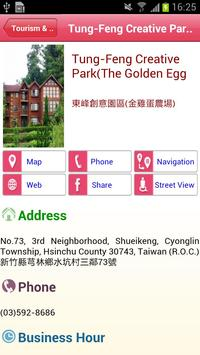 Hsinchu English Ready (竹縣英語通) screenshot 3