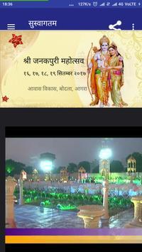 Live! Shri Janakpuri Mahotsav 2017 screenshot 1